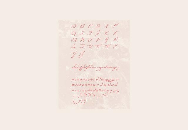 Mi Teiyng Script